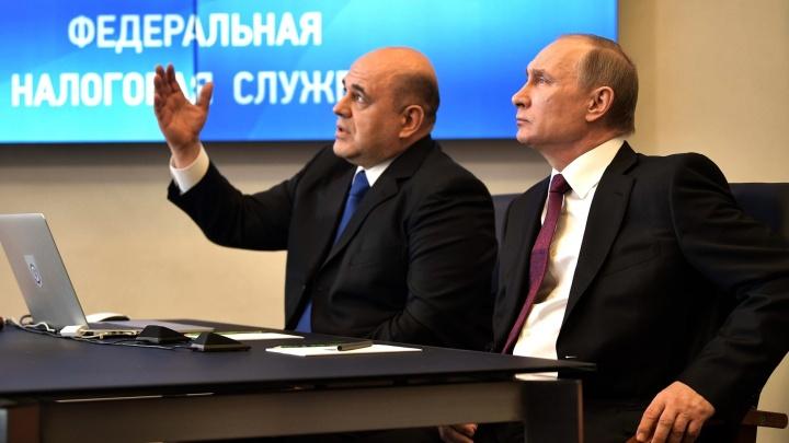 Кто такой Мишустин и что будет с Медведевым? 5 карточек о судьбе правительства России