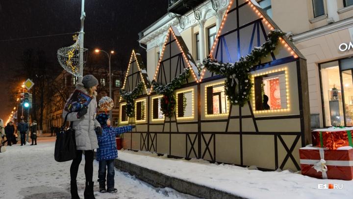 Свердловские спасатели опубликовали памятку о том, как выжить в новогодние праздники