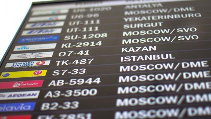 Прямой рейс из Самары в Китай пустят в сентябре