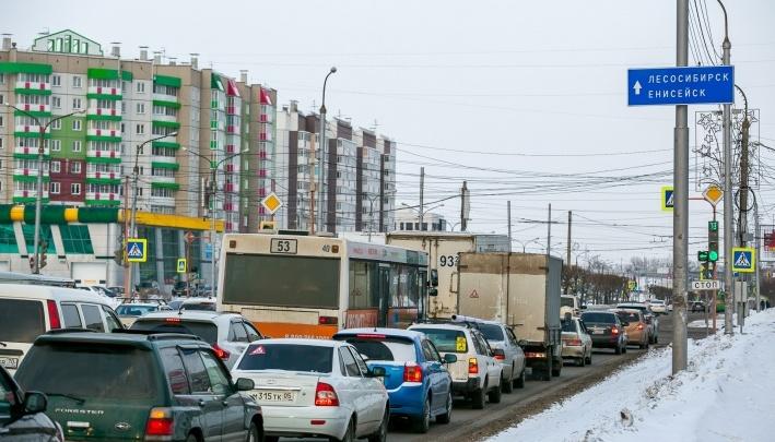 В двух новых микрорайонах Красноярска начали готовить площадки под школы