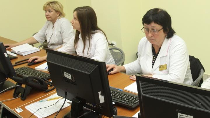 В Минздраве уточнили, к каким врачам самарцы могут записаться по телефону