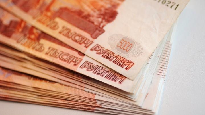 Банк УРАЛСИБ приступил к обслуживанию клиентов НПФ «БУДУЩЕЕ» в своих отделениях