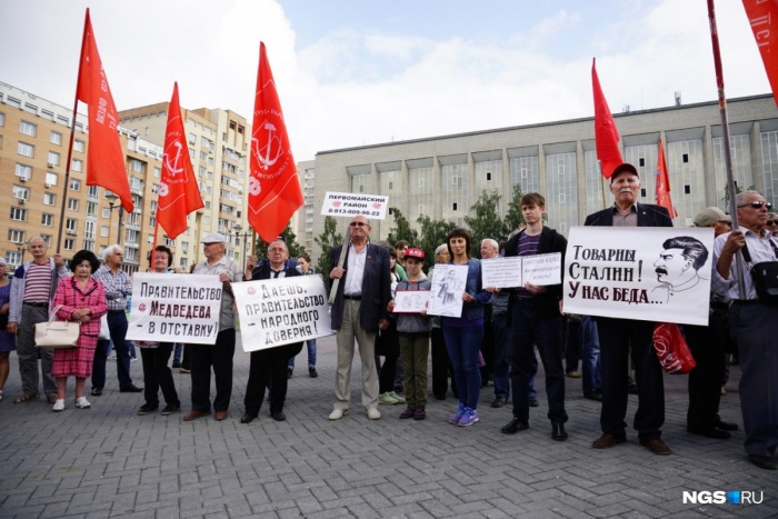 По словам главы КПРФ Геннадия Зюганова, сибиряки не доживут до пенсии