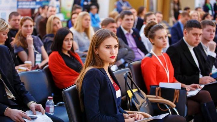 В Екатеринбурге пройдет крупнейший форум-выставка «Франчайзинг. Регионы. Урал»