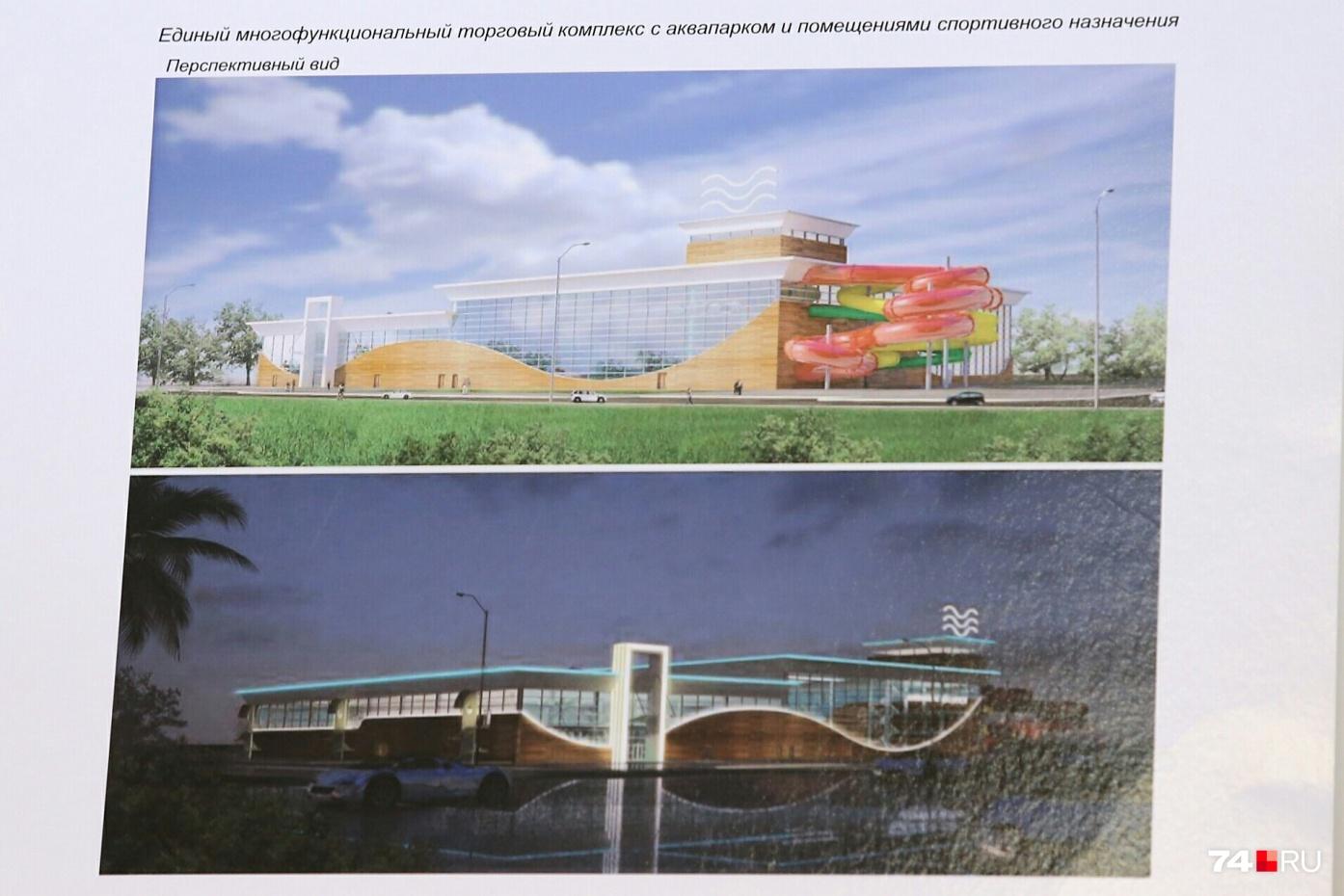 Так выглядит проект будущего торгового центра, который представили на публичных слушаниях