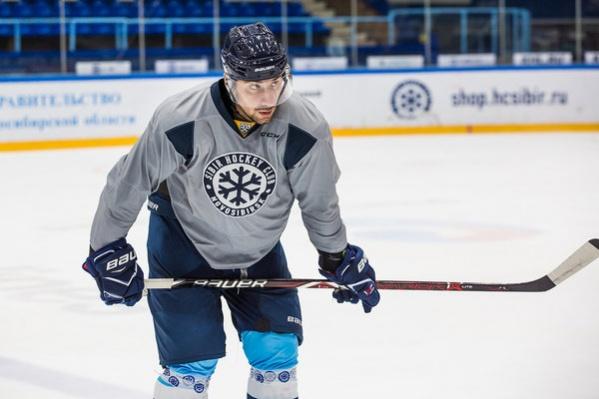 Самвел Мнацян перешёл в«Сибирь» этой весной