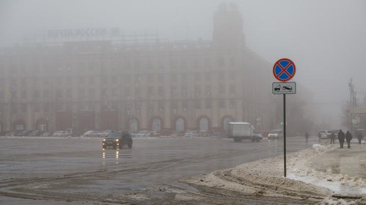 «Облачно и без осадков»: в Волгограде рабочая неделя начинается с легкого мороза и тумана