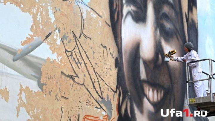 Лучшие уличные художники сразятся в Уфе