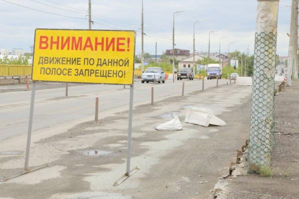 Мост в аварийном состоянии, движение по нему ограничено