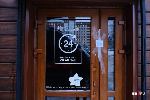 Вход в отель «Карамель» опечатали после ЧП