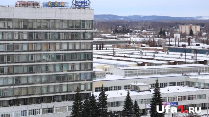 Уфимский завод «ОДК-УМПО» потратит 1,8 миллиона рублей на медосмотр руководителей