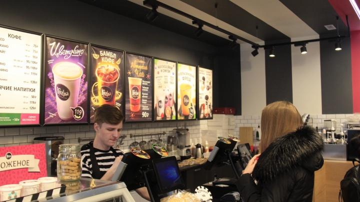 Застолбили цветучино: новосибирская сеть кофеен зарегистрировала кофейный напиток как торговую марку