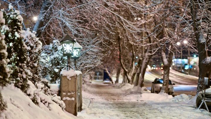 Средний Урал подморозит и завалит мокрым снегом: МЧС выступило с предупреждением