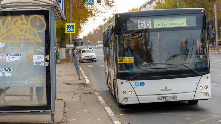 В Самаре скорректировали работу автобусов № 47 и 66