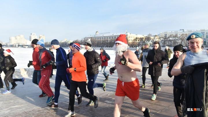 «Хочу, чтобы это стало городской традицией»: Ройзман позвал екатеринбуржцев на пробежку 1 января