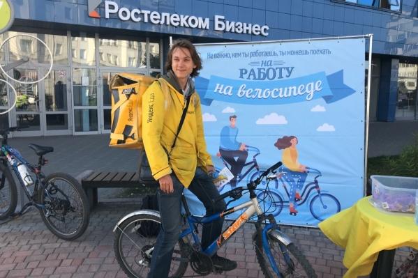 Сегодня многие страны мира устраивают акцию«На работу на велосипеде», Новосибирск не стал исключением