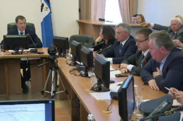 Мэр Ярославля отругал глав городских районов за плохую работу в соцсетях