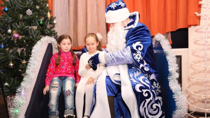 Газовики провели новогоднее представление для многодетных семей