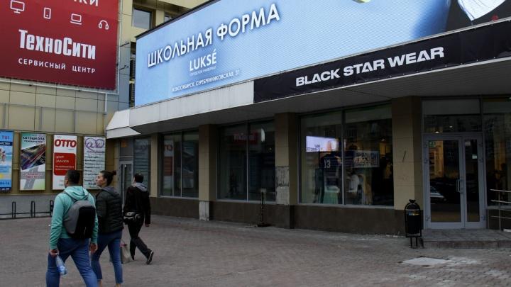 С Путиным на груди: на улице Ленина заработал магазин известного российского рэпера