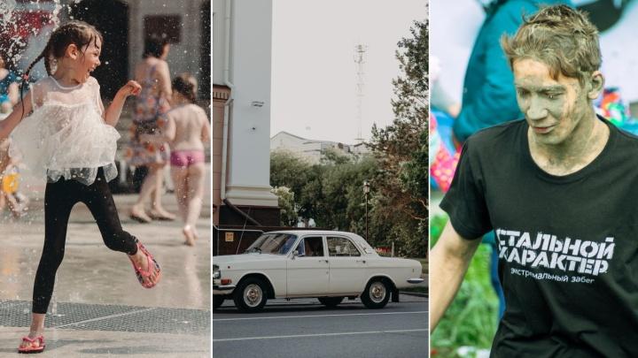 Идем на выставку старых машин, тянемся на йоге в«Гнезде», бежим по городу и еще 23 идеи на выходные
