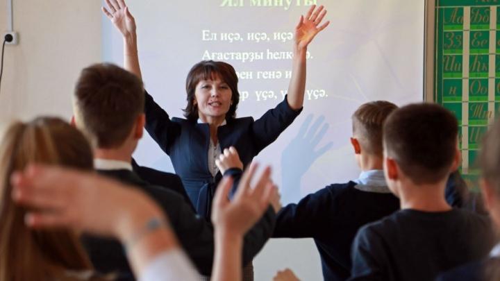 В Уфе выберут «Учителя года»