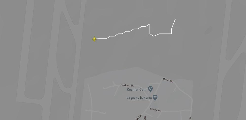 Самолет проехал по территории аэропорта и остановился