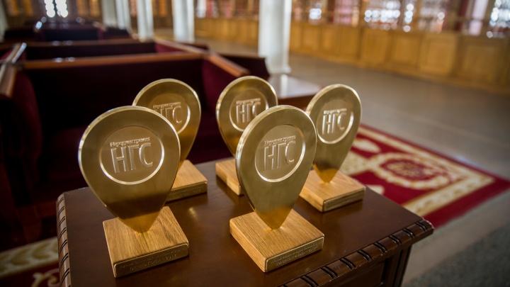 Более 2,5 тысячи новосибирцев предложили своих номинантов на «Народную премию НГС»