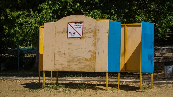 В Ростовской области школьница утонула на глазах у друзей