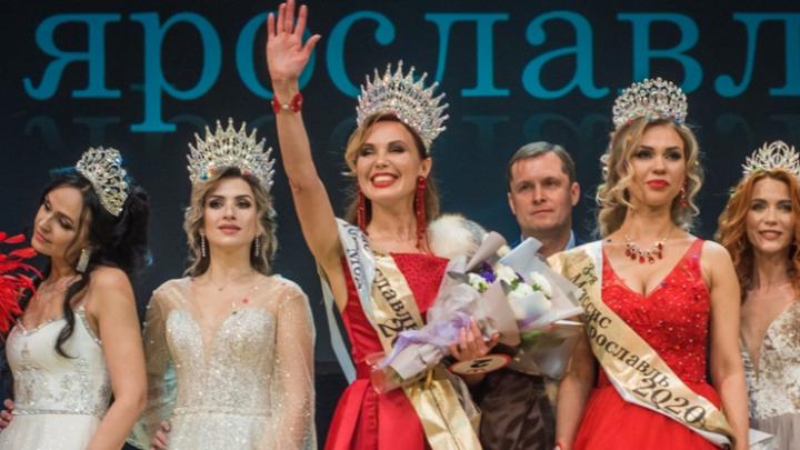 «Для мужа это стало испытанием»: победительница конкурса «Миссис Ярославль» рассказала о цене титула