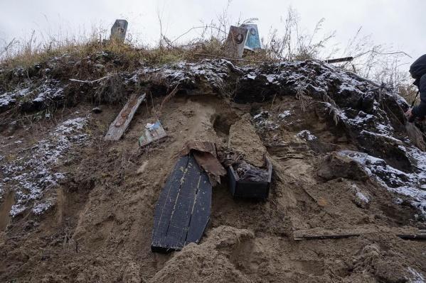 Так выглядит кладбище, о котором рассказал Вирже