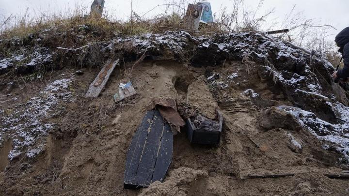 Омские художники показали заброшенное «кладбище лилипутов»