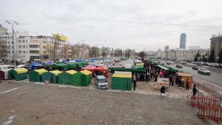 Парковку на площади 1905 года закроют из-за ярмарки