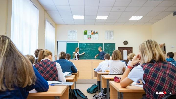 В Ростове в этом году 36 школьников сдали ЕГЭ на 100 баллов