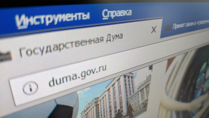 Госдума приняла закон, закрывающий Рунет от остального интернета