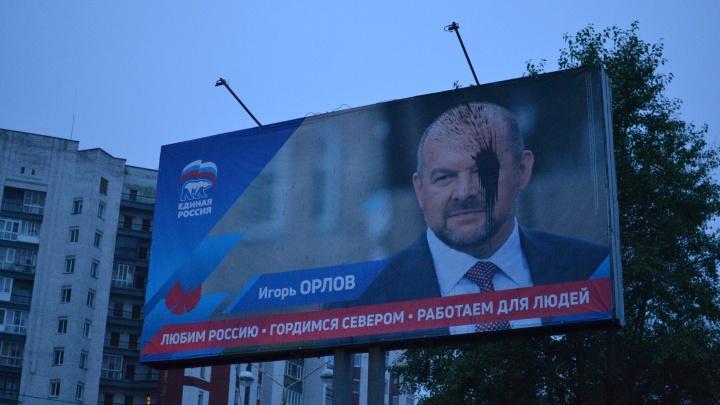 Одноглазый Джо: в Архангельске закидали краской баннеры с губернатором