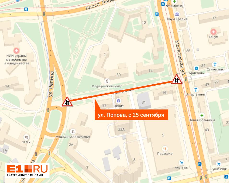 На участке улицы Попова вернули двустороннее движение