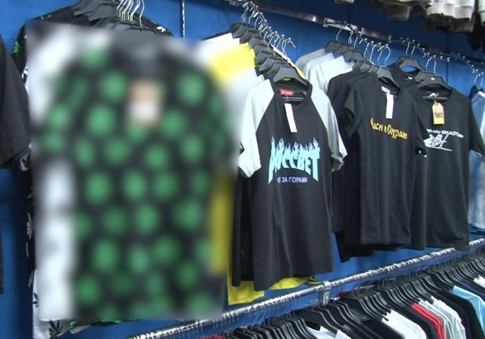 В молодёжном бутике в Кемерово продавали носки и футболки с запрещённой символикой (фото)