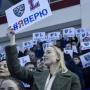 КХЛ пока не светит: тольяттинская «Лада» будет играть в Высшей хоккейной лиге