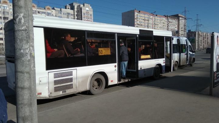 Жители Самары пожаловались на сокращенный маршрут автобуса №50