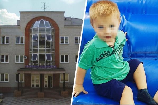 Двухлетнего мальчика не удалось спасти