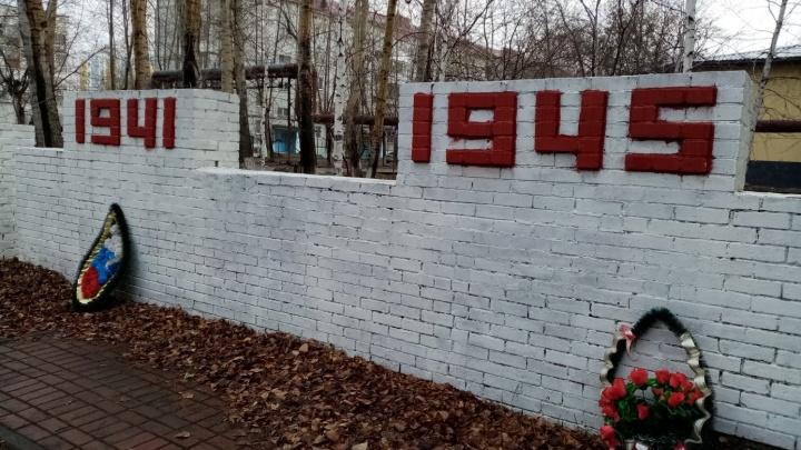 На Лесобазе подростки из банды АУЕ испортили памятник участникам войны