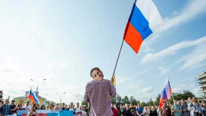 Полиция уже разбирается: что будет участникам митинга Навального в Ярославле