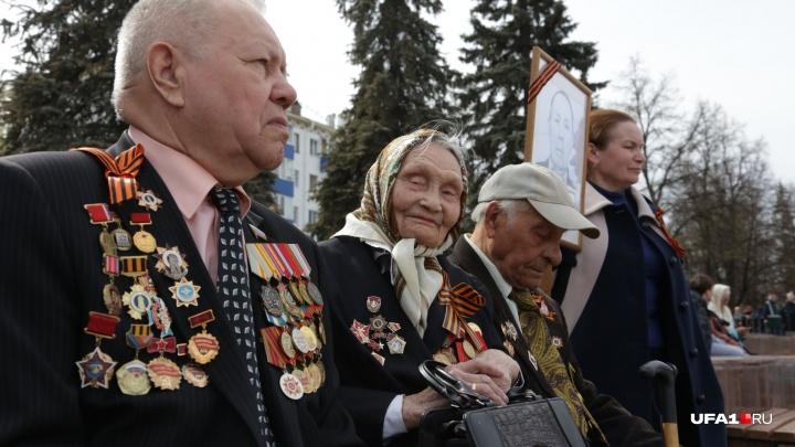 Три дня праздников: как в Башкирии будут доставлять пособия и пенсии на День народного единства