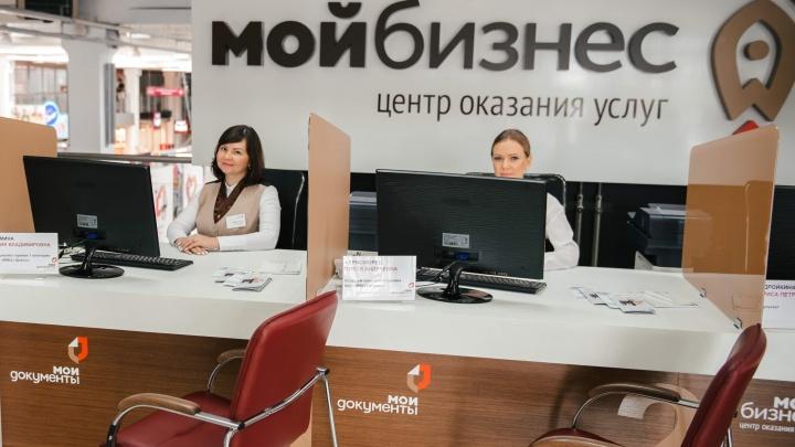 Начинающие предприниматели изГуково, Донецка и Зверево смогут получить заем под 3,5%
