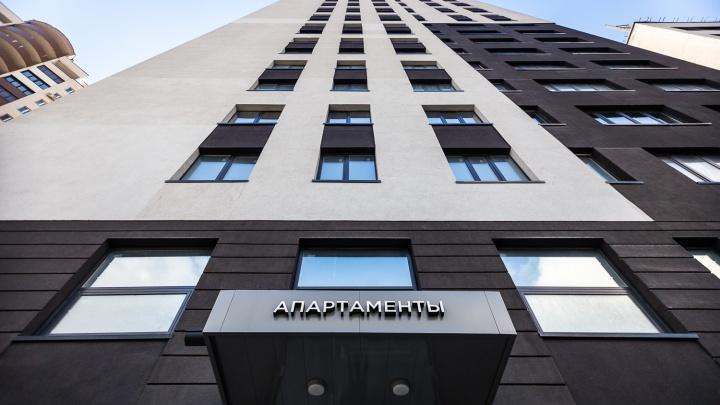 Без прописки: выбираем между апартаментами и квартирой