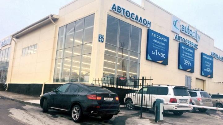 На Волочаевской открыли крупный автоцентр с разнообразным комплексом услуг