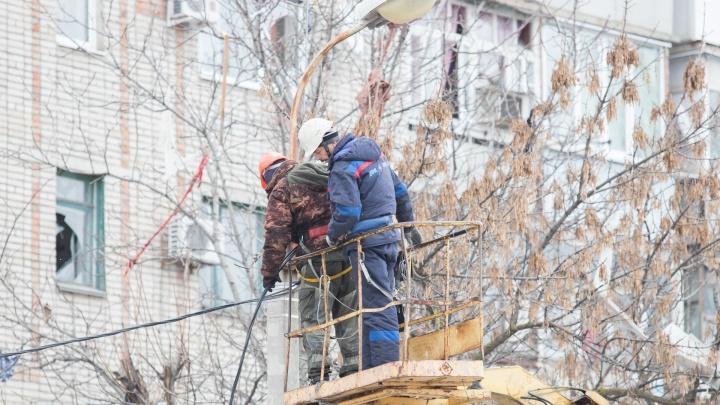С 22 марта сотни улиц Ростова останутся без электричества