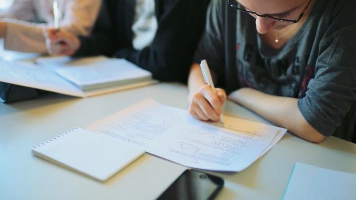 """Объективные критерии выбора курсов ЕГЭ: """"Региональный рейтинговый портал"""" опубликовал новое исследование"""