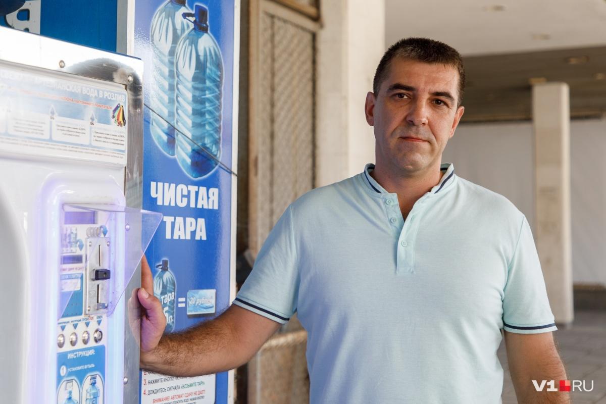 Владимир ради воды четыре года терпел убытки
