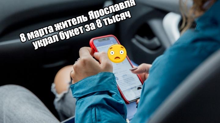 Трэш и безумие: перекладываем мем «житель Омска» на ярославские новости